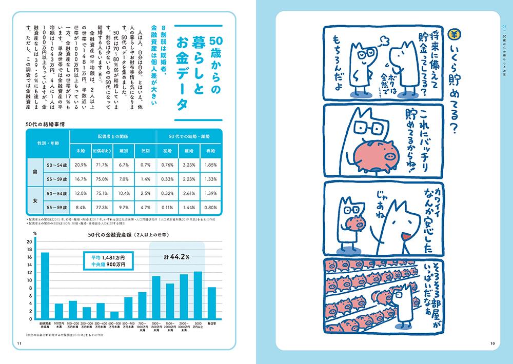 f:id:mojiru:20200602081302j:plain