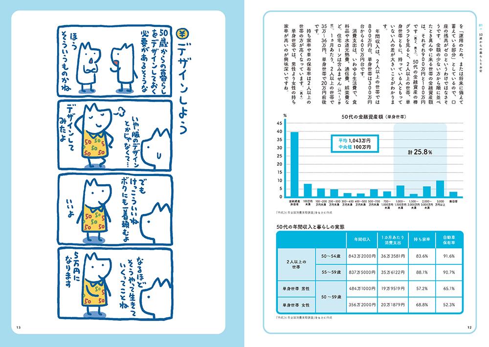 f:id:mojiru:20200602081306j:plain