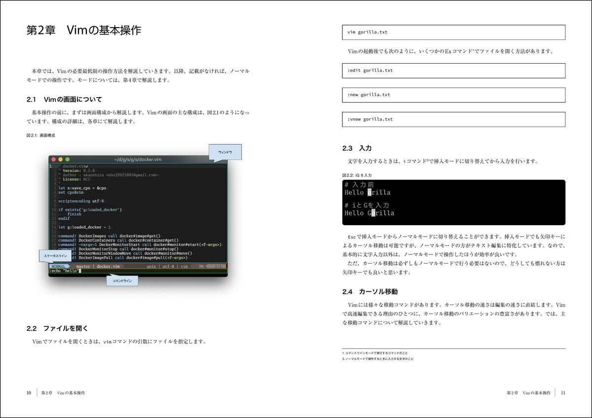 f:id:mojiru:20200602205603j:plain