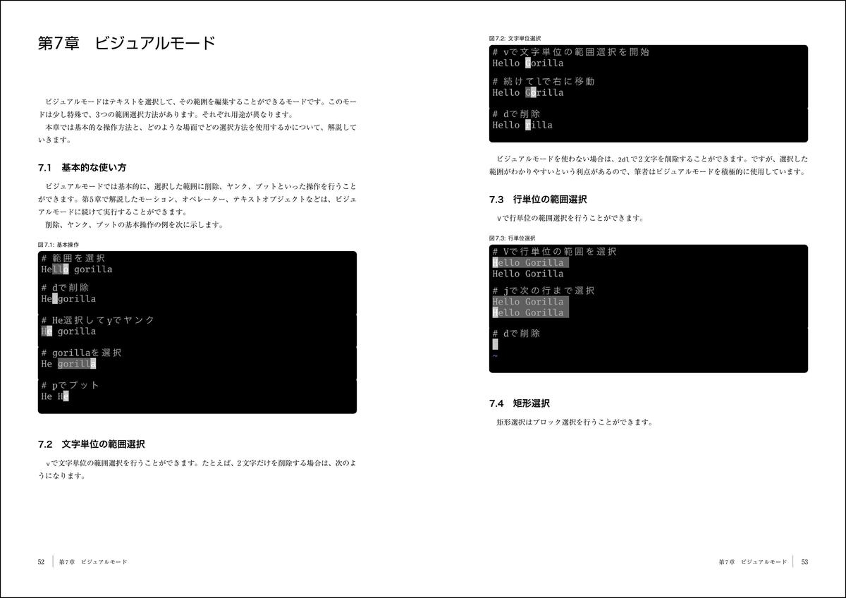 f:id:mojiru:20200602205744j:plain
