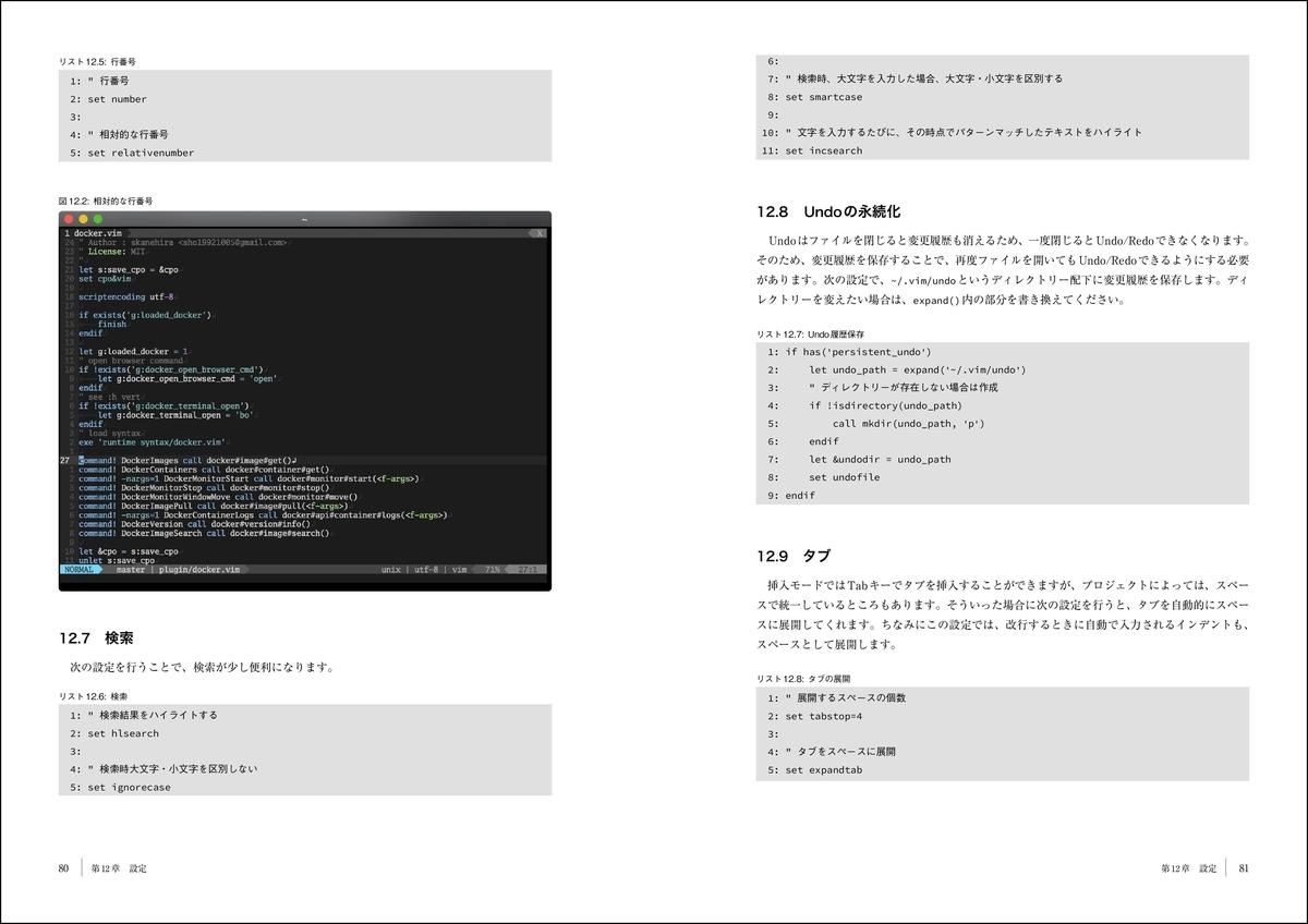 f:id:mojiru:20200602205815j:plain