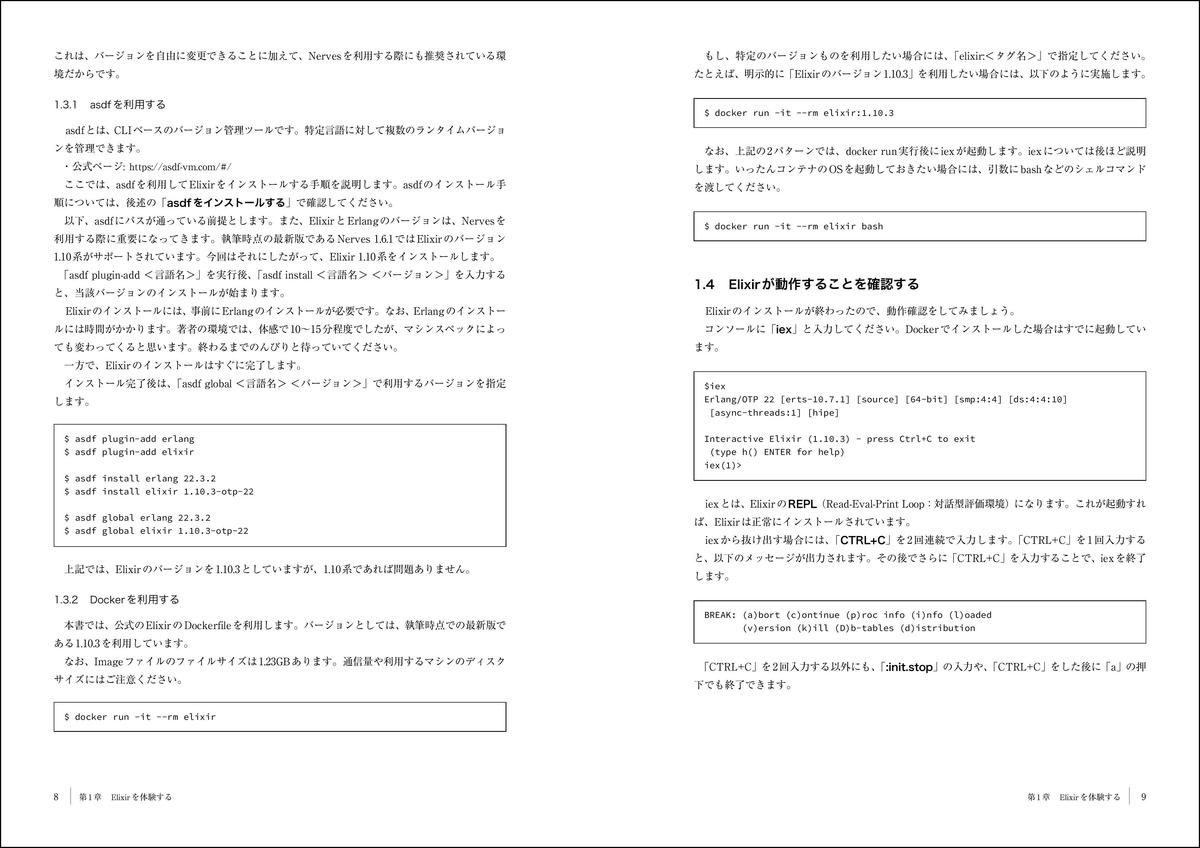 f:id:mojiru:20200604081546j:plain