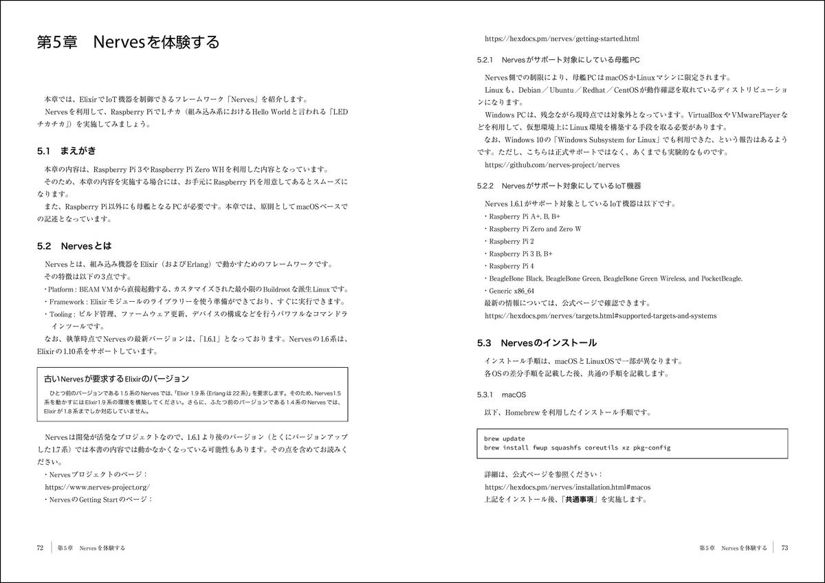 f:id:mojiru:20200604081554j:plain