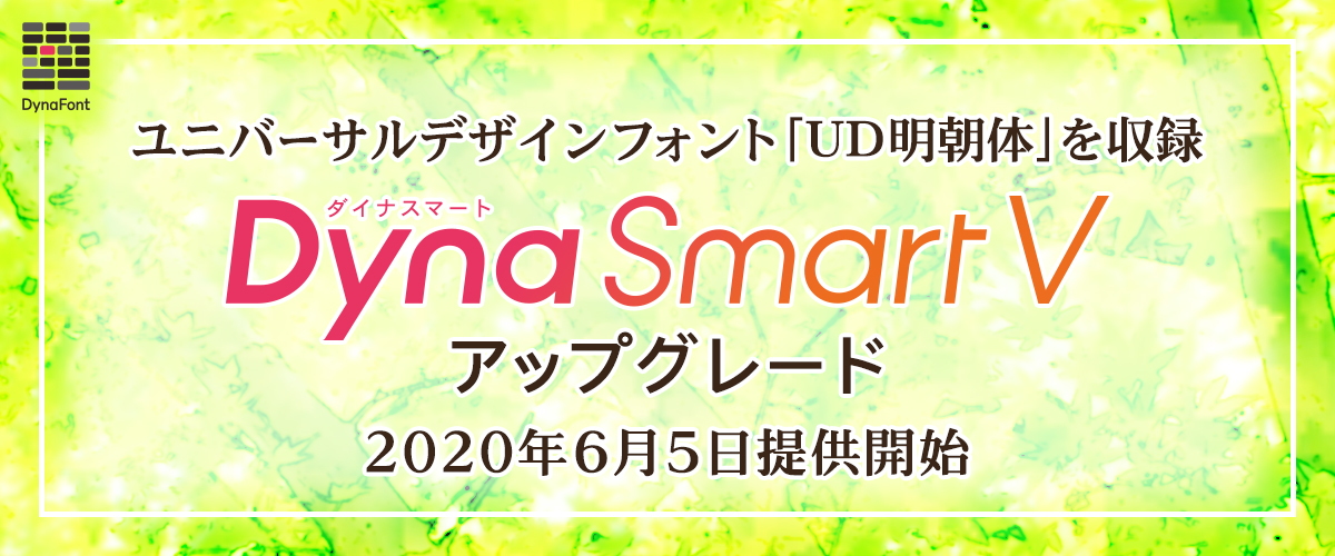 f:id:mojiru:20200605105348j:plain