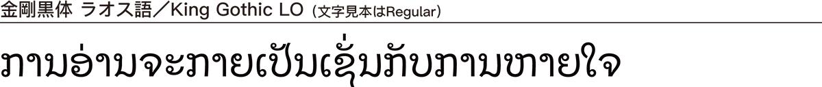 f:id:mojiru:20200605105827j:plain