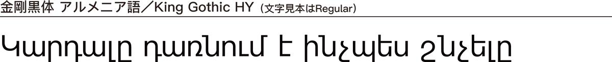 f:id:mojiru:20200605105856j:plain