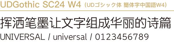 f:id:mojiru:20200605110057j:plain