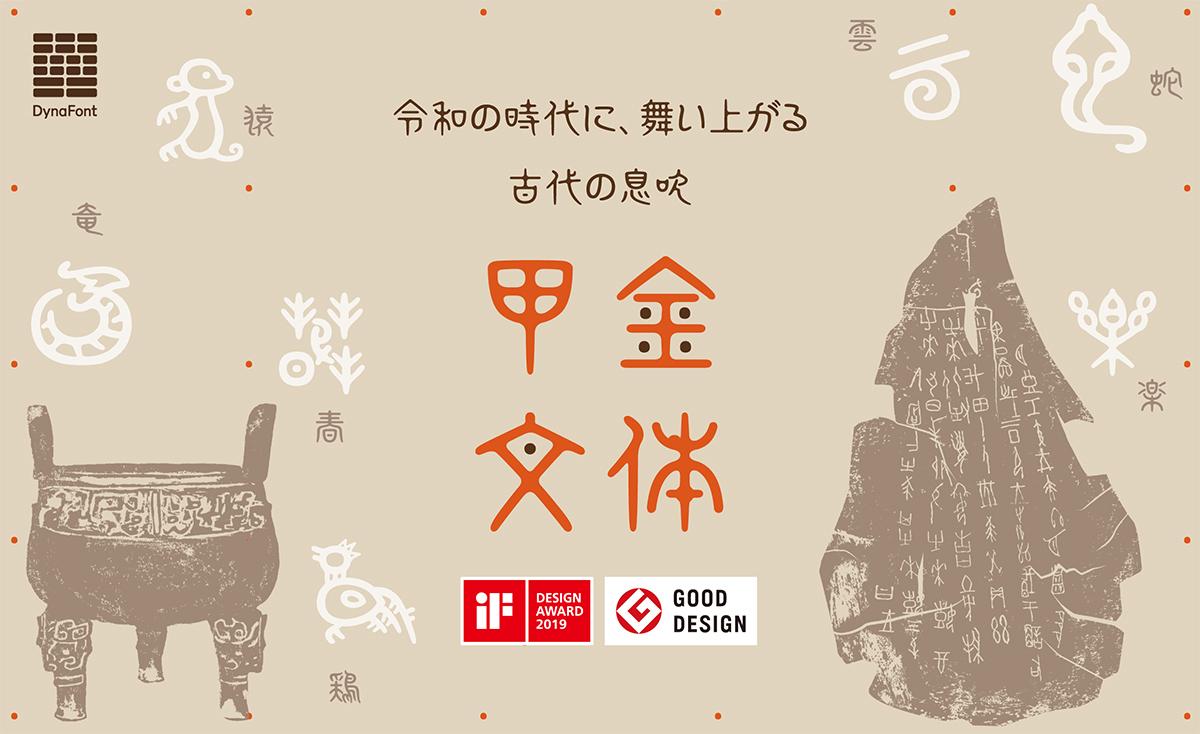 f:id:mojiru:20200605113437j:plain