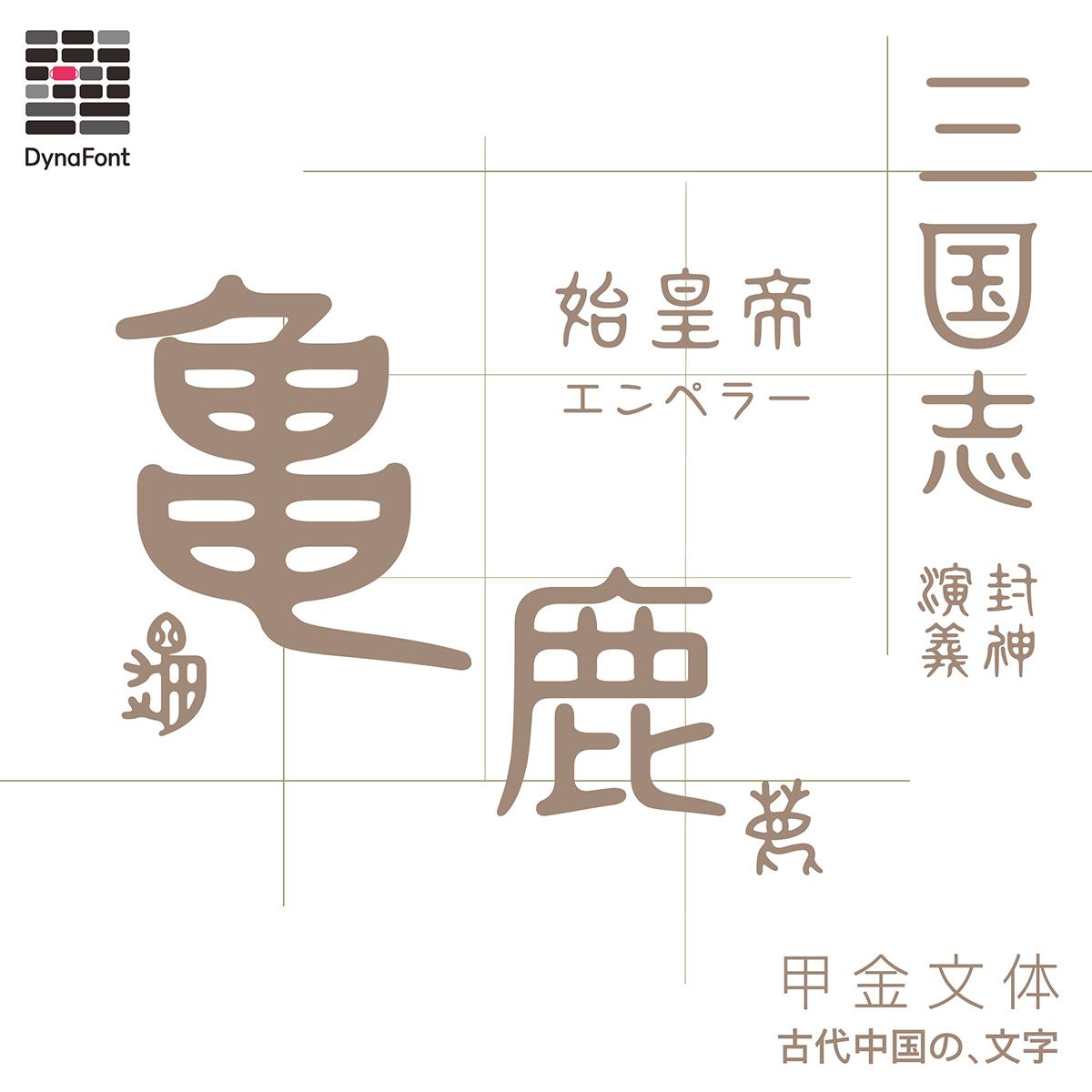 f:id:mojiru:20200605113451j:plain