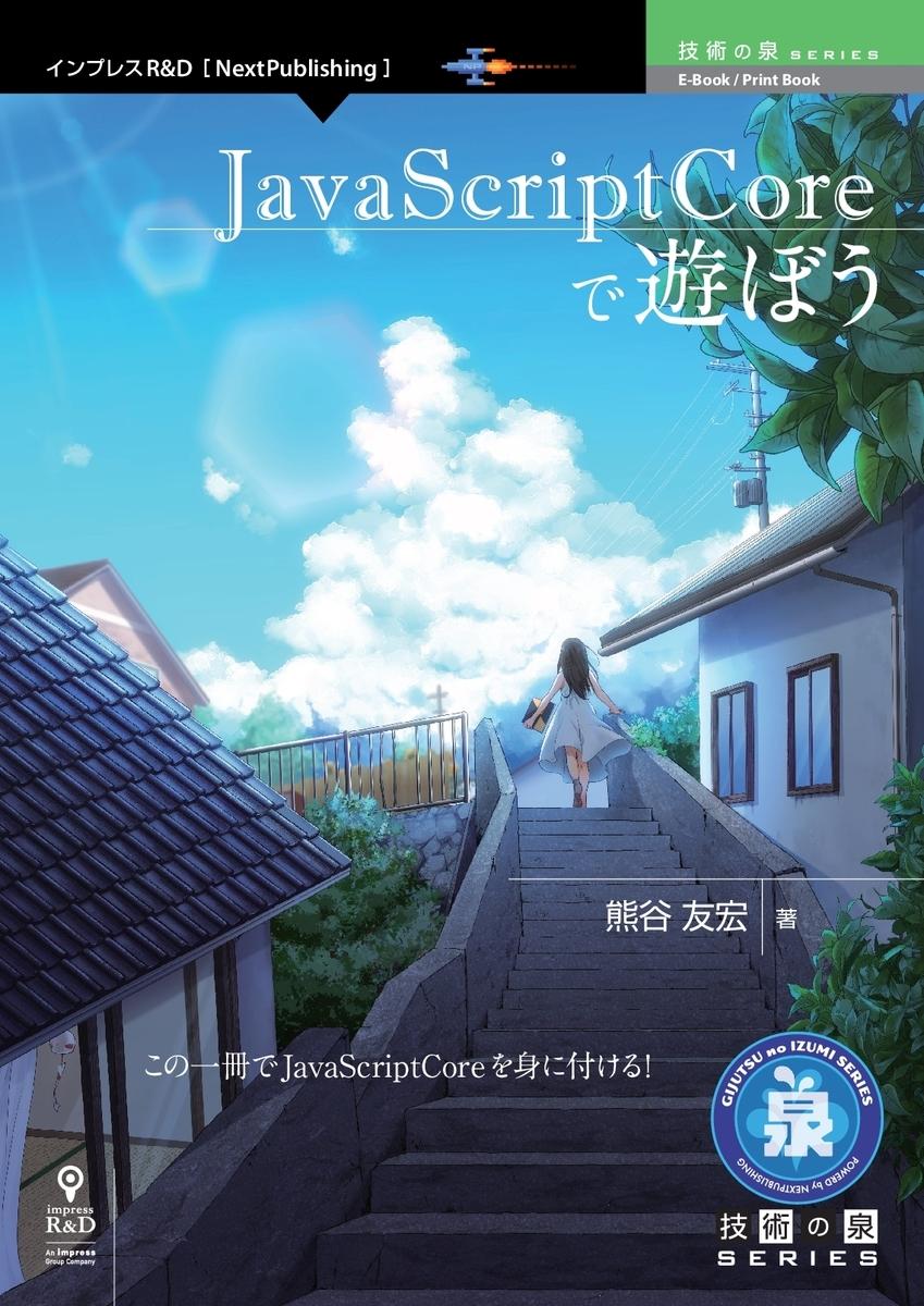 f:id:mojiru:20200607075455j:plain