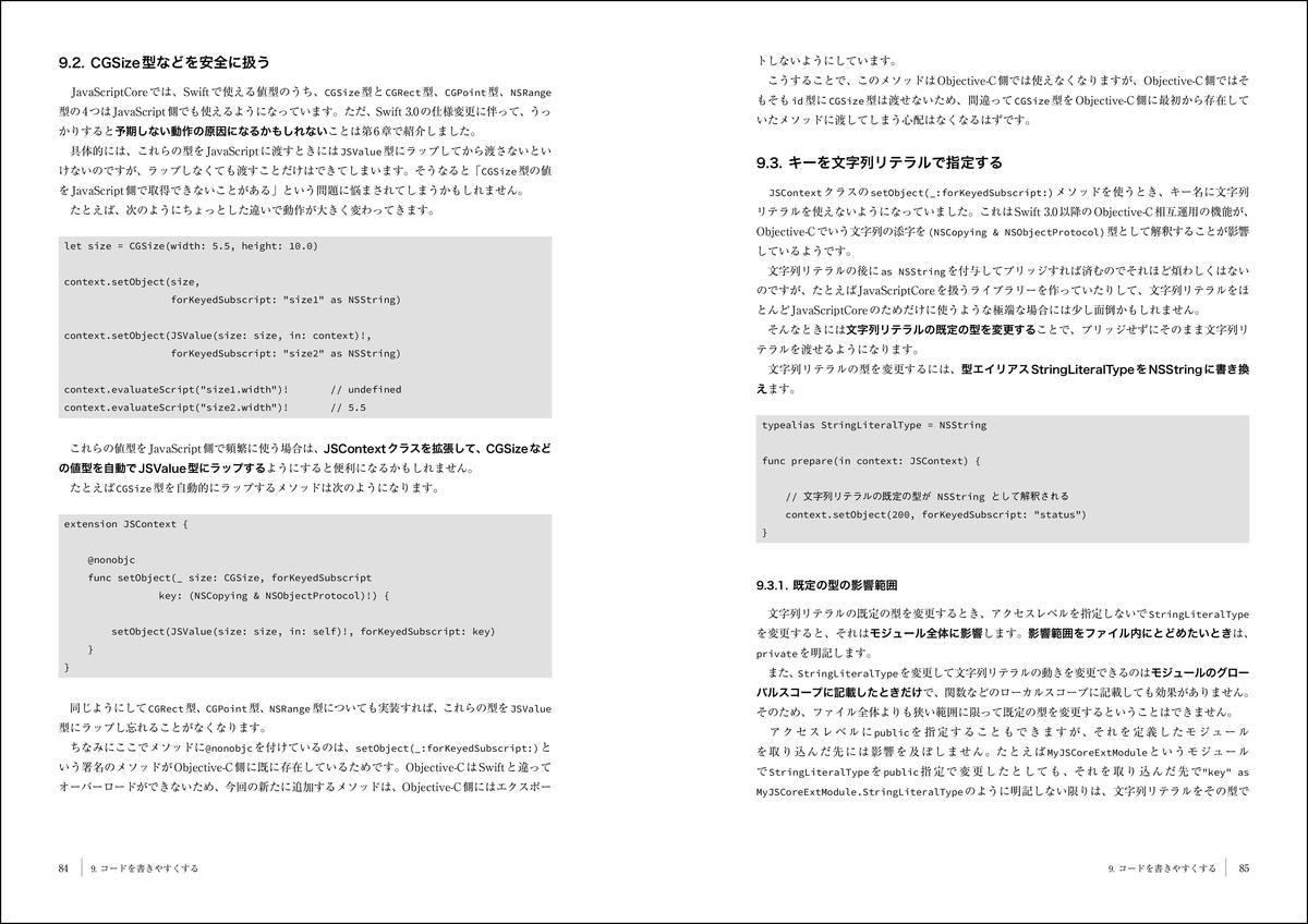 f:id:mojiru:20200607075712j:plain