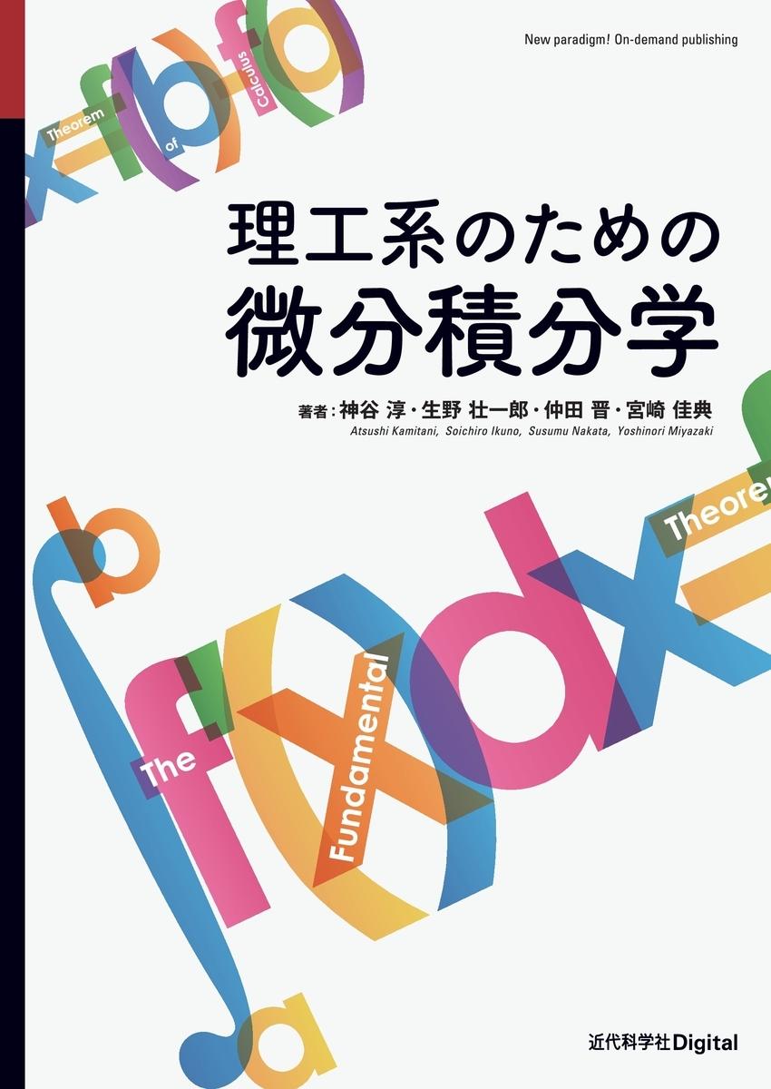 f:id:mojiru:20200607080908j:plain