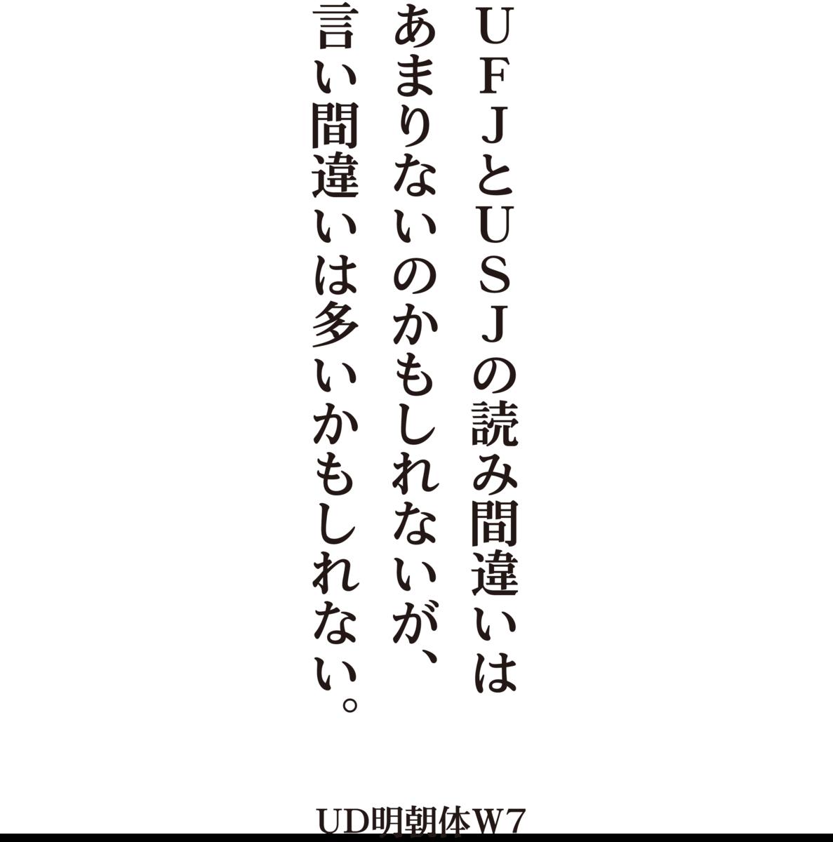 f:id:mojiru:20200608084526p:plain