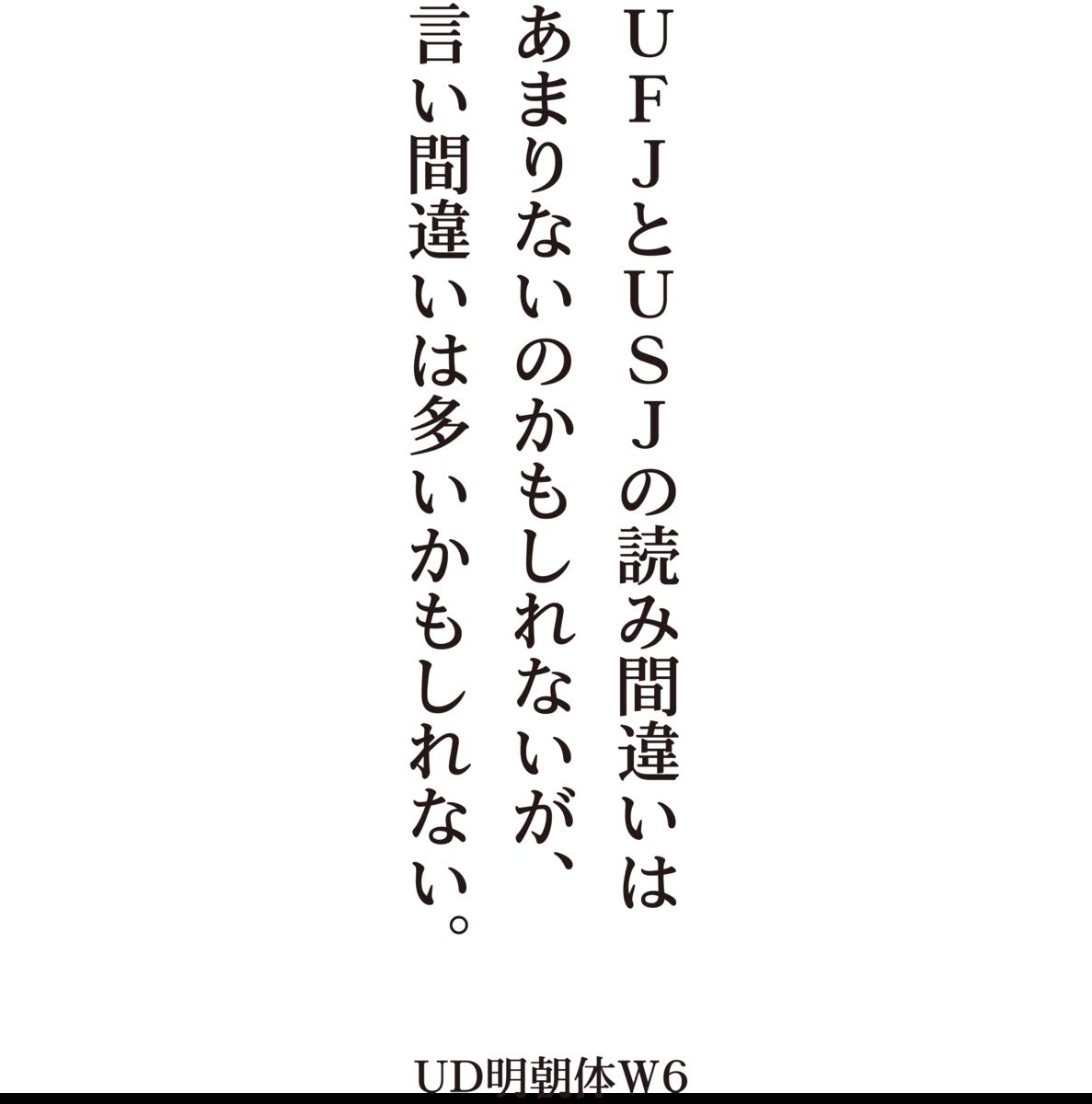 f:id:mojiru:20200608084530p:plain