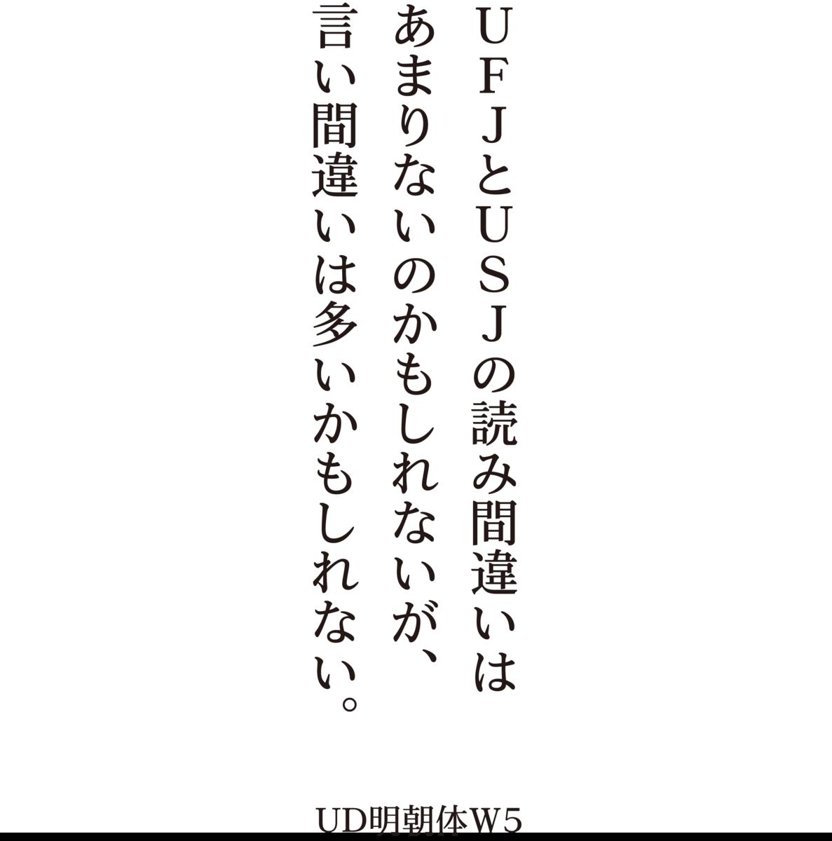 f:id:mojiru:20200608084534p:plain