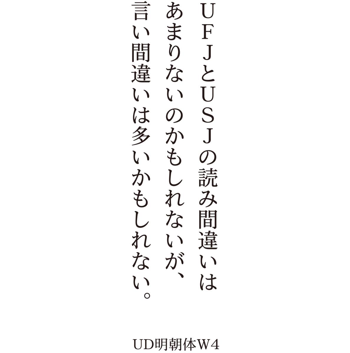 f:id:mojiru:20200608084545p:plain