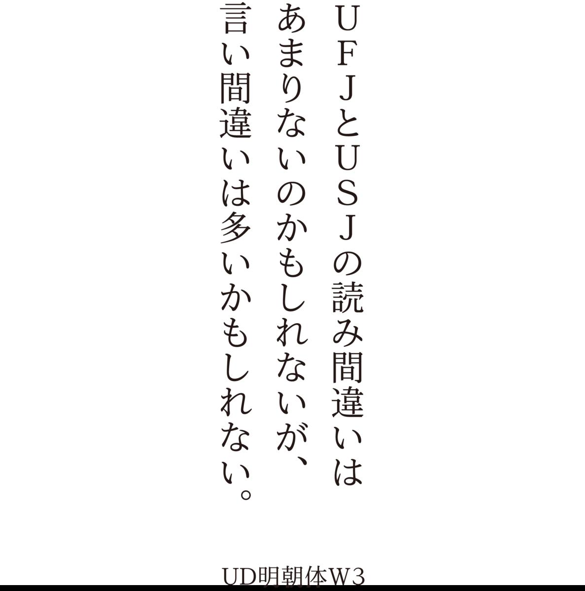 f:id:mojiru:20200608084548p:plain