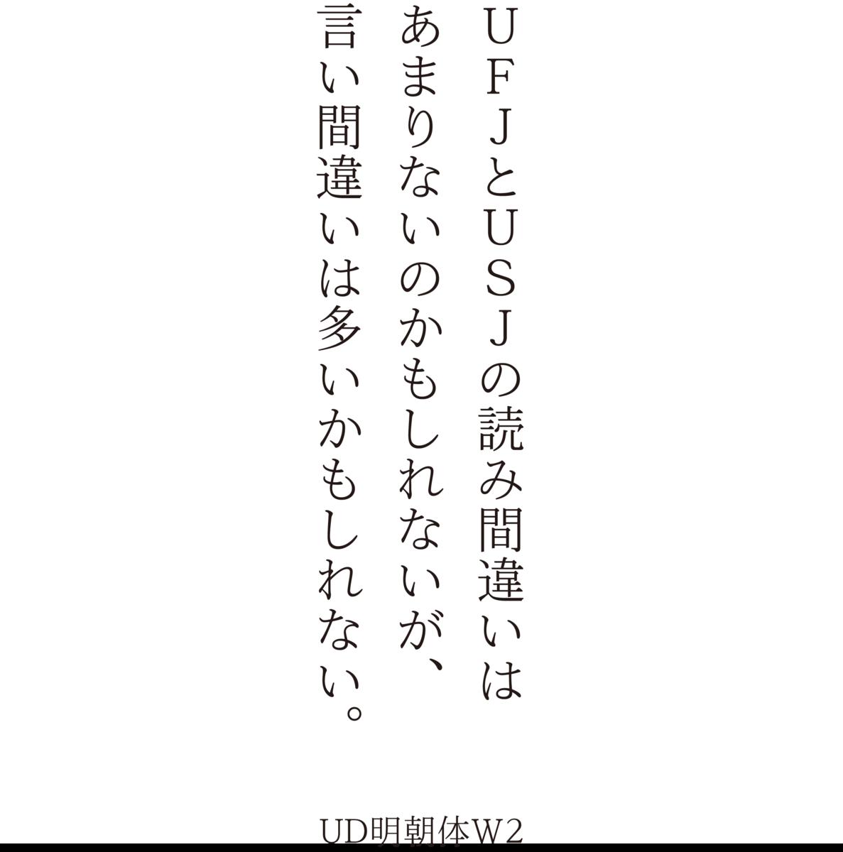 f:id:mojiru:20200608084554p:plain