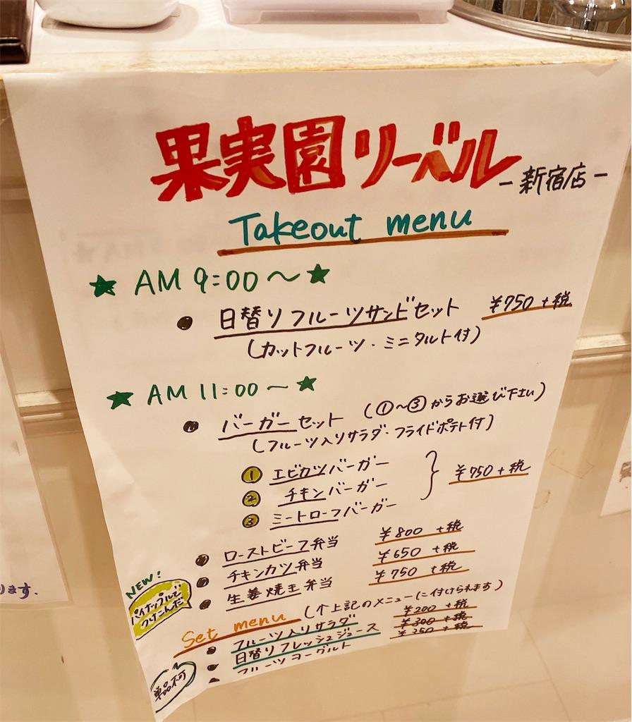 f:id:mojiru:20200609082930j:plain