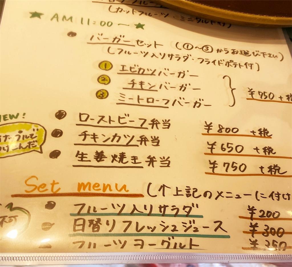 f:id:mojiru:20200609082937j:plain