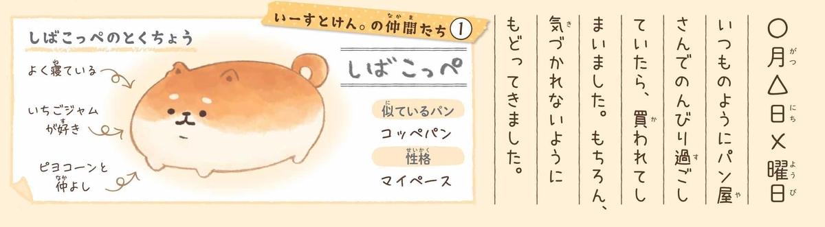 f:id:mojiru:20200609144114j:plain