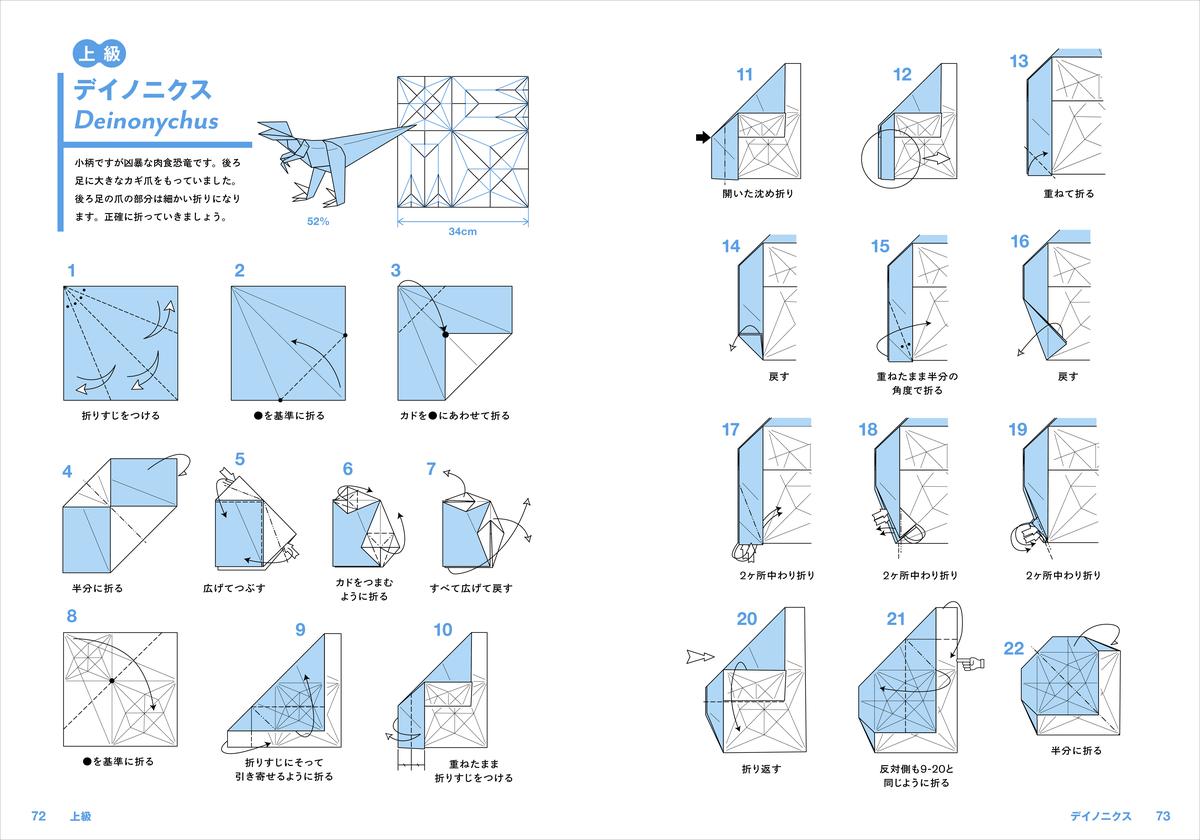 f:id:mojiru:20200609150121j:plain