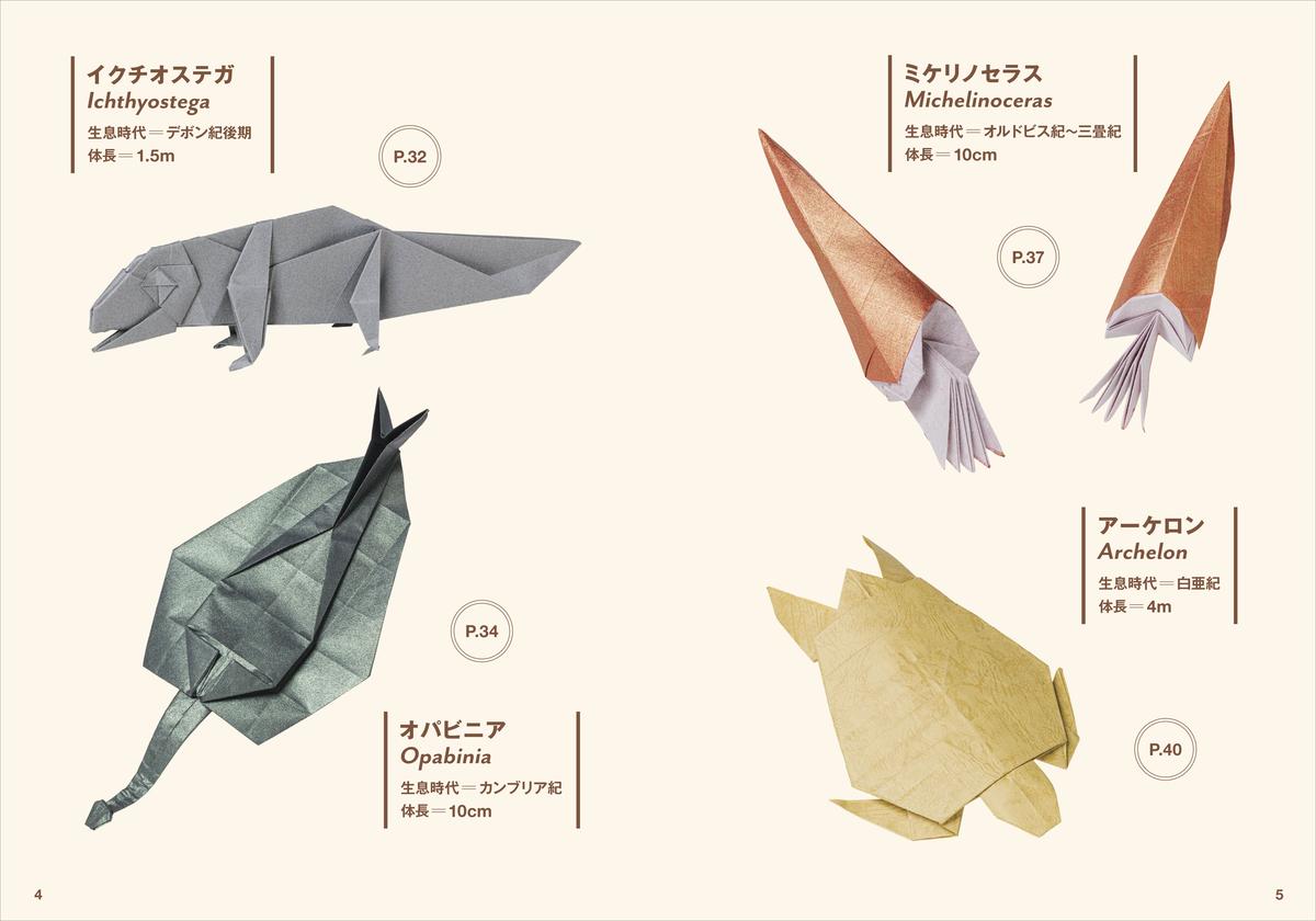 f:id:mojiru:20200609150137j:plain