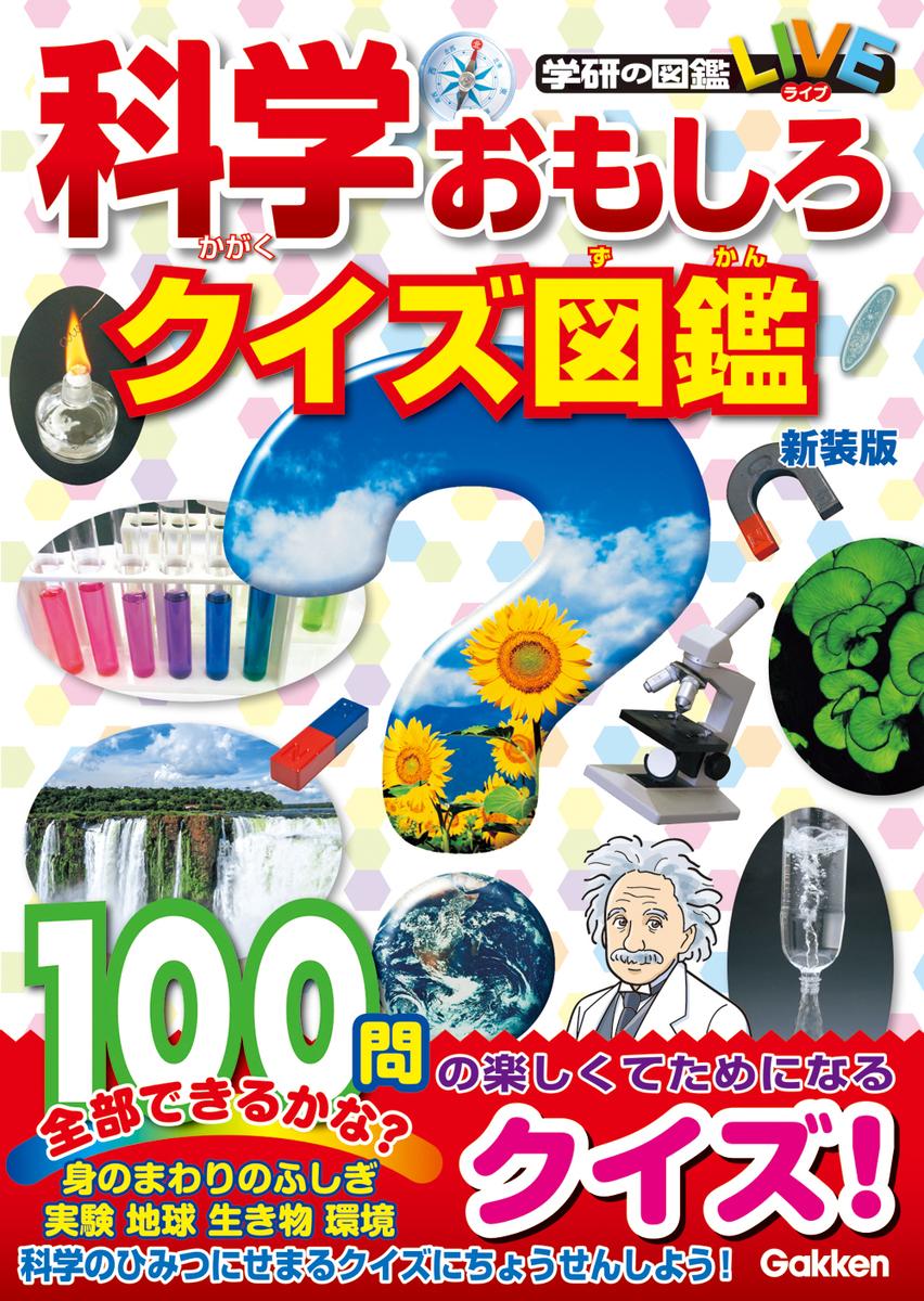 f:id:mojiru:20200609151408j:plain