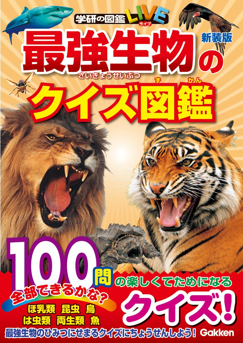 f:id:mojiru:20200609163838j:plain