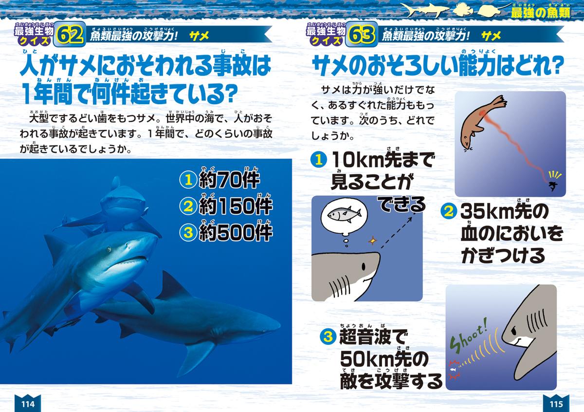 f:id:mojiru:20200609163900j:plain