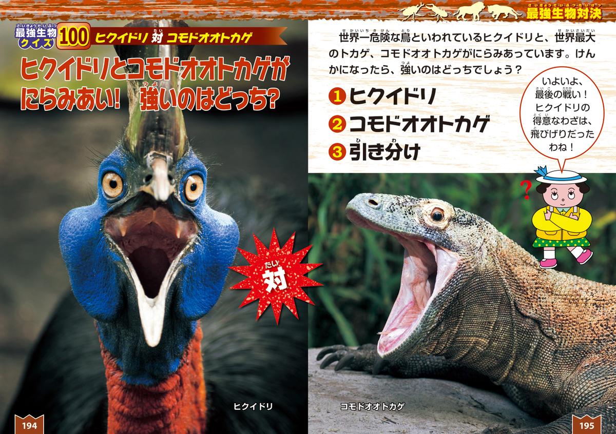 f:id:mojiru:20200609163910j:plain