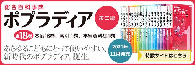 f:id:mojiru:20200610065654p:plain