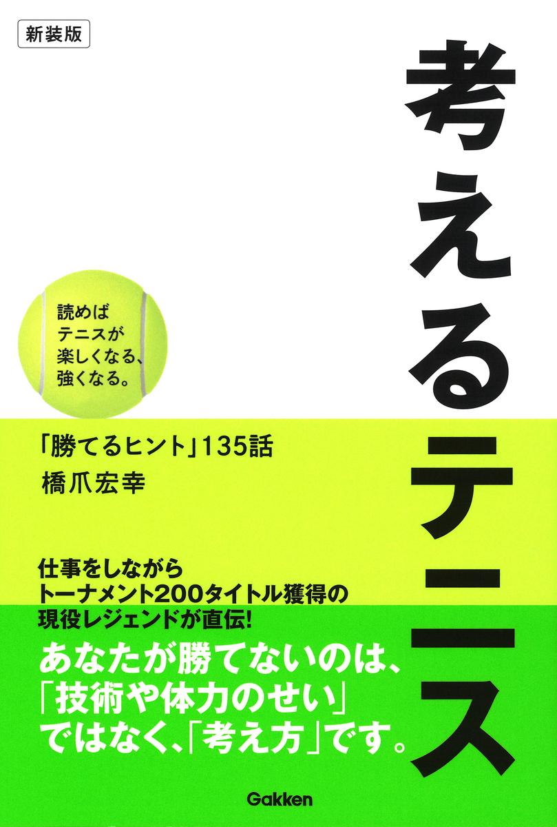 f:id:mojiru:20200610081626j:plain