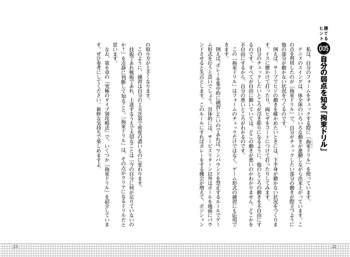 f:id:mojiru:20200610081709j:plain