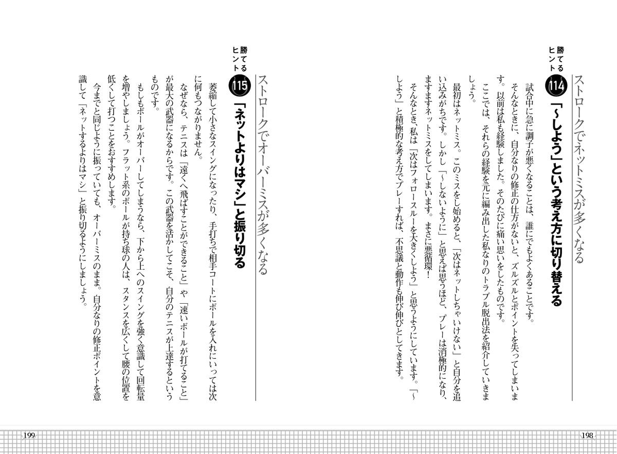 f:id:mojiru:20200610081732j:plain
