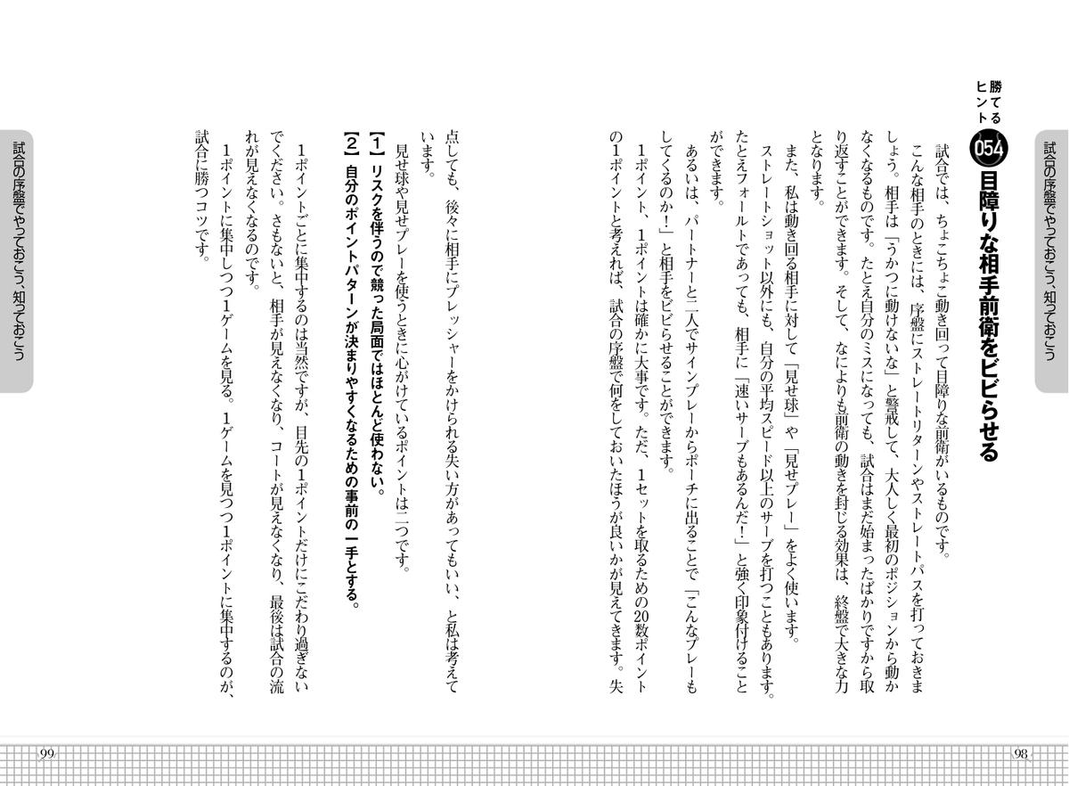 f:id:mojiru:20200610081809j:plain