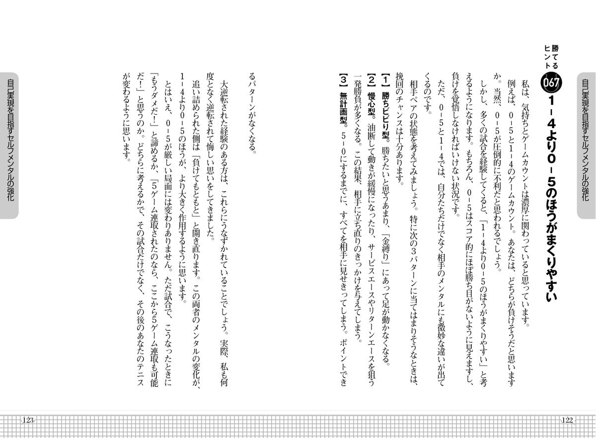f:id:mojiru:20200610081955j:plain