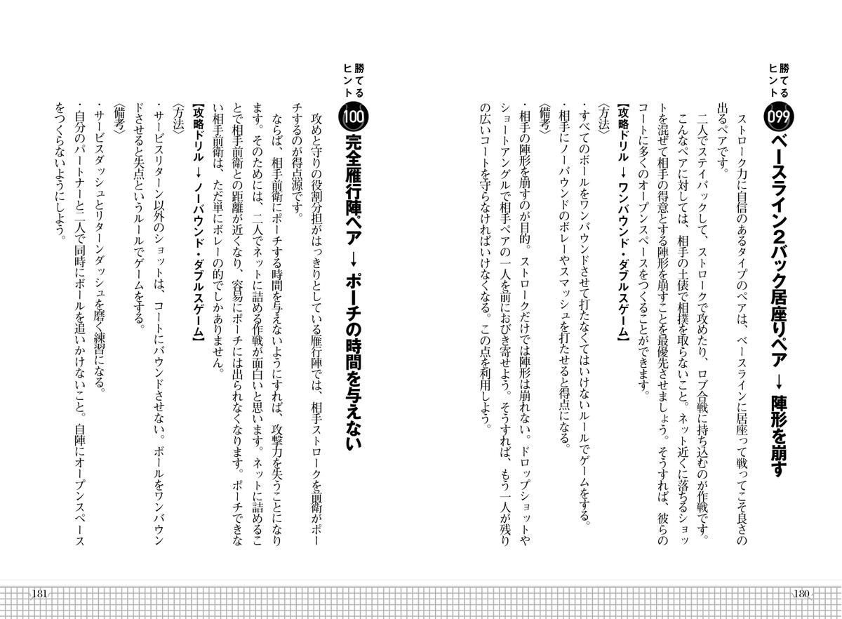 f:id:mojiru:20200610082047j:plain