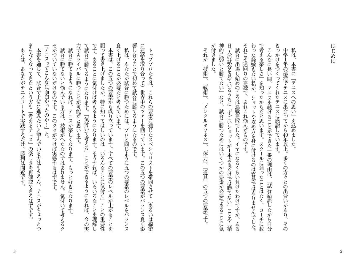 f:id:mojiru:20200610082122j:plain