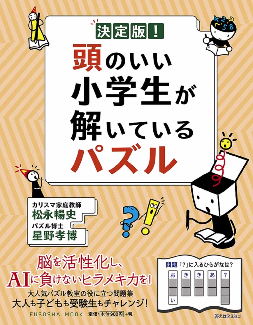 f:id:mojiru:20200610084403p:plain