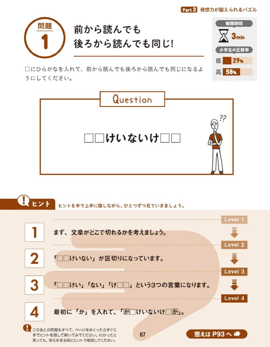 f:id:mojiru:20200610084558p:plain