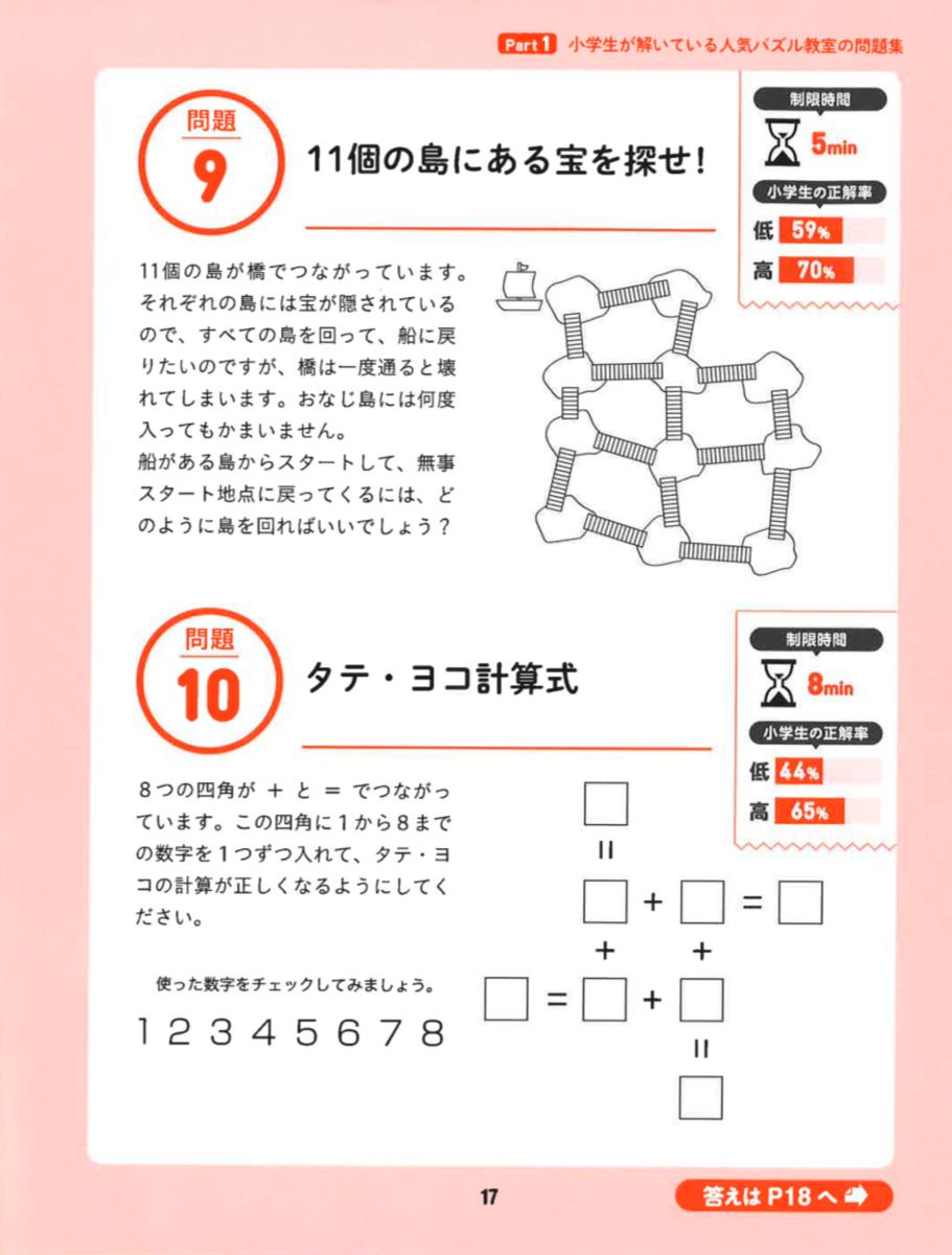 f:id:mojiru:20200610084614p:plain