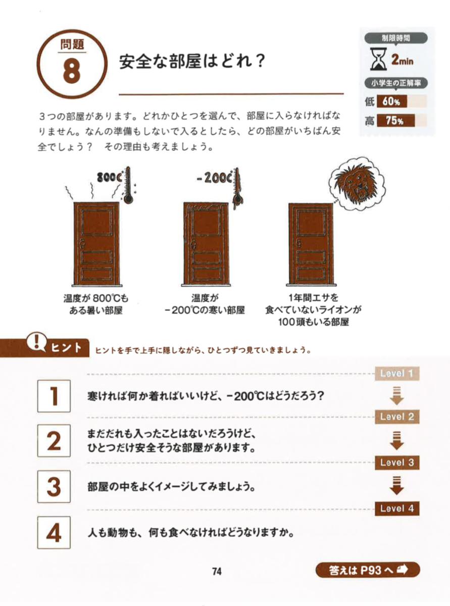 f:id:mojiru:20200610084639p:plain