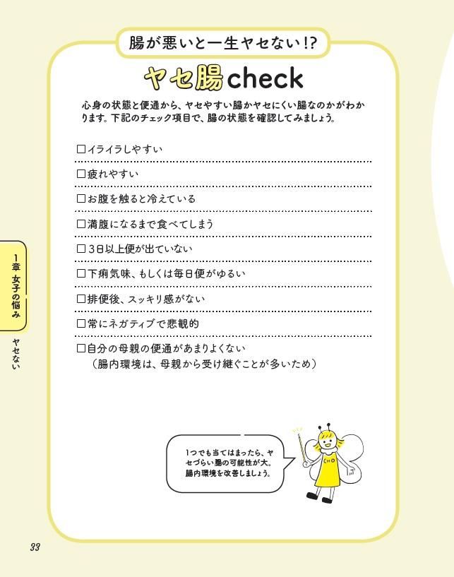 f:id:mojiru:20200611100440j:plain