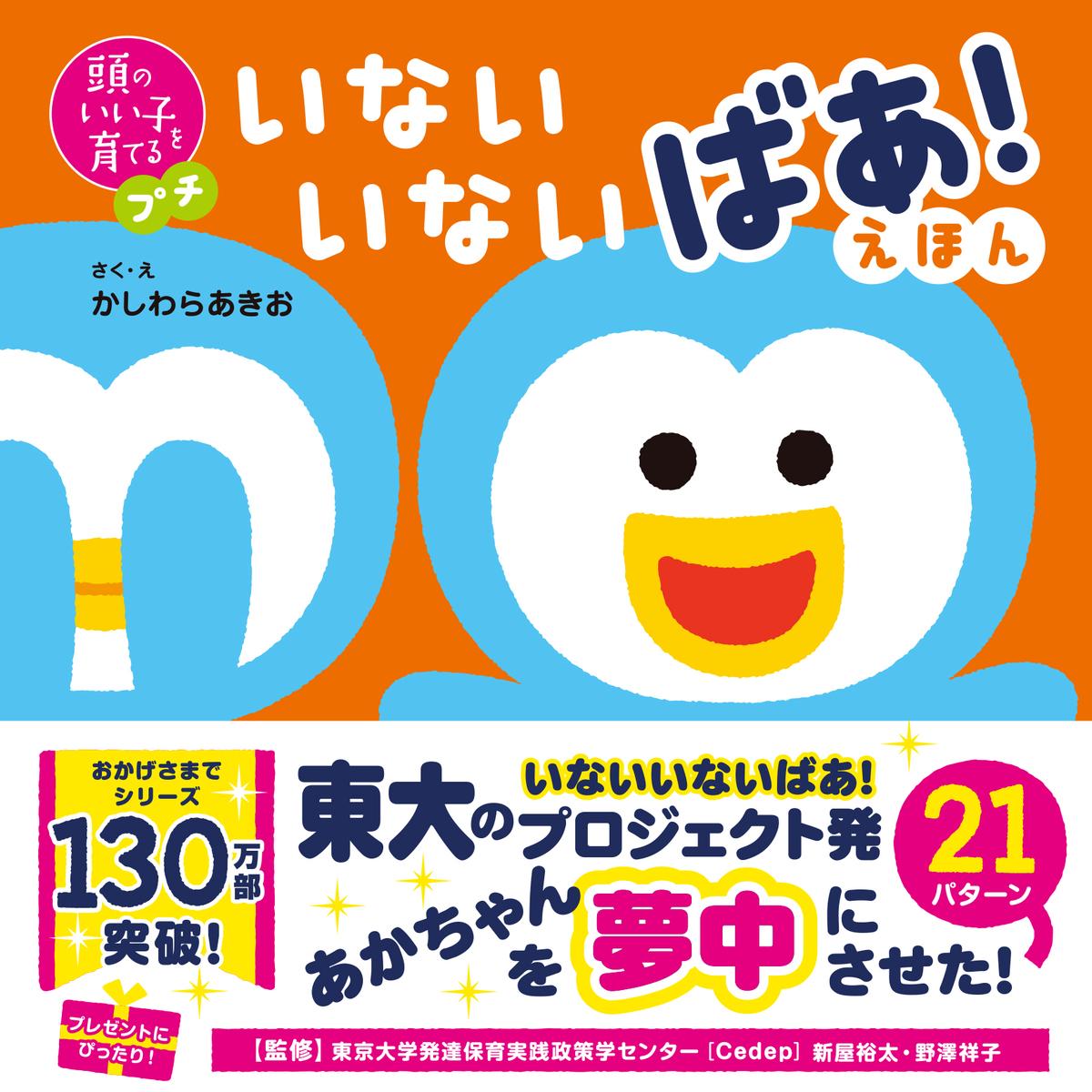 f:id:mojiru:20200612082752j:plain