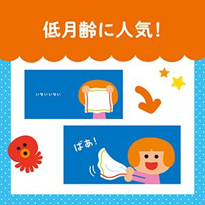 f:id:mojiru:20200612082945j:plain