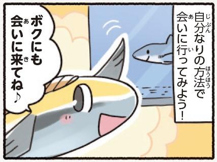 f:id:mojiru:20200612084606j:plain