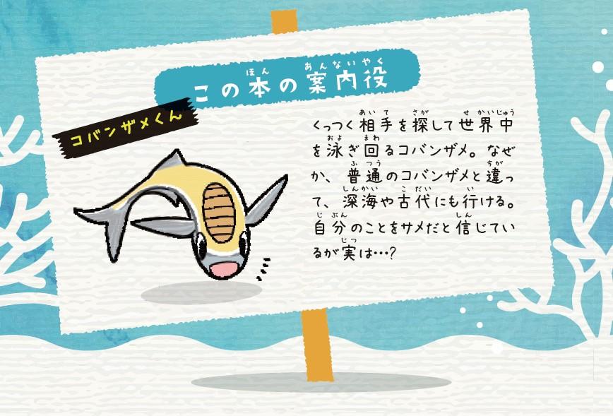 f:id:mojiru:20200612084613j:plain