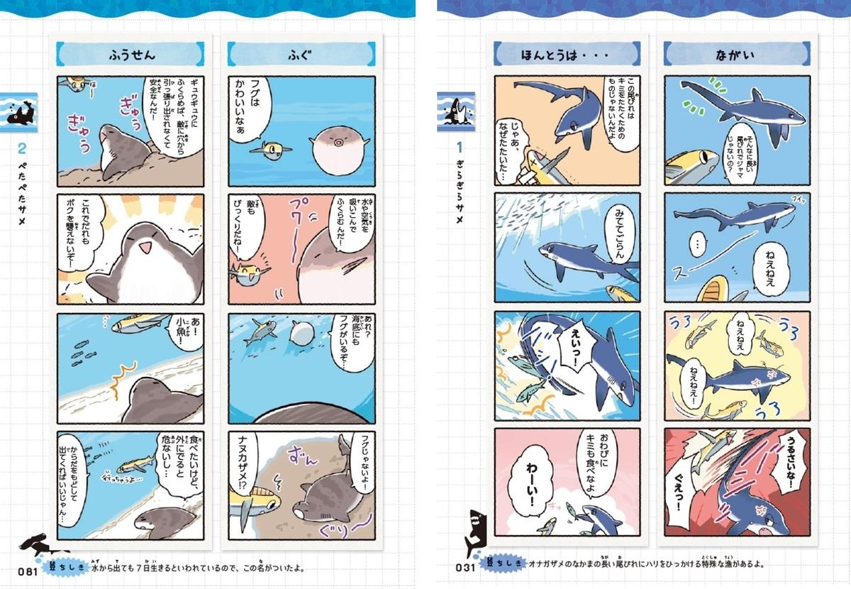 f:id:mojiru:20200612084704j:plain