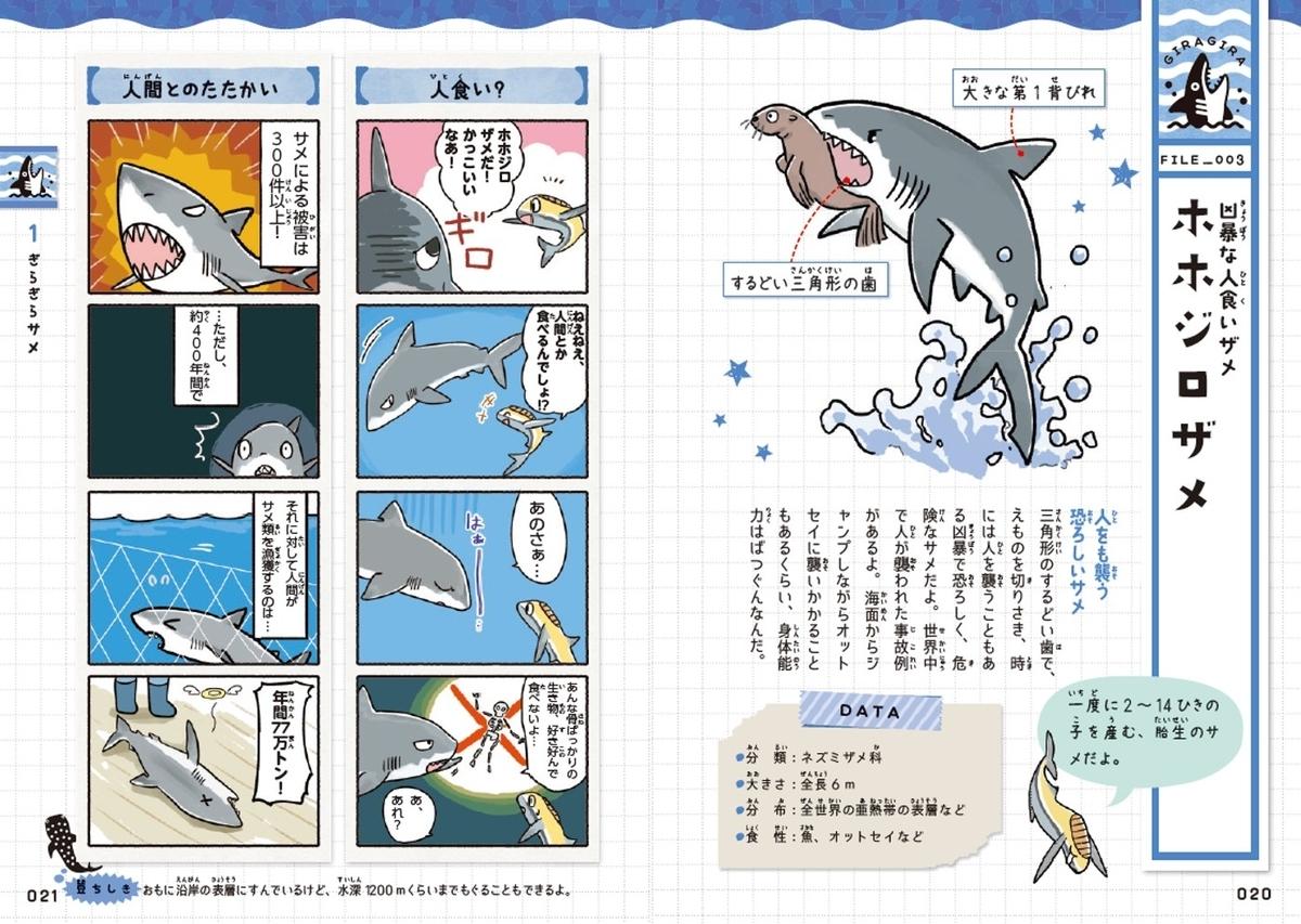 f:id:mojiru:20200612085200j:plain